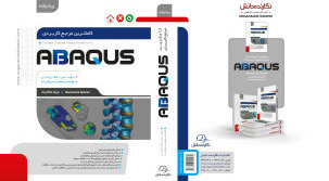 Abaqus-Mechanic